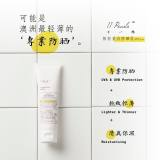 unichi Forty Fathoms十一珠防晒霜60ml隔离清爽保湿SPF50+