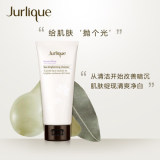Jurlique茱莉蔻 活机润白柔和洁面乳 Purely White Skin Brightening Cleanser  80g