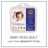 【乐动体育官方app仓】CROWN 羊毛被 高级Baby羊毛被 500gsm LUXURY (CROWN) BABY WOOL QUILT